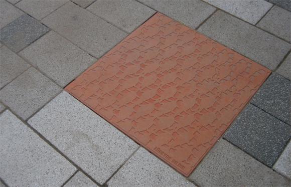 Zübeyde Bildir - Motivplatte Weltquartier Weimarer Platz